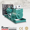 factory price, quick delivery, large power 900kw diesel electric plant, 1125 kva turbine generating with cummins engine KTA38-G5