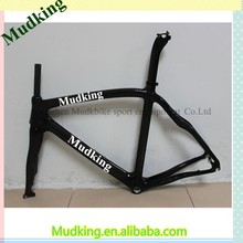 46/49/51/53/55/57/59cm cheap carbon bike frame road in sale