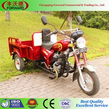 2015 hot sale heavy loading 150CC motorized tricycle/rickshaw for sale/ adjustable seat and cargo rickshaw