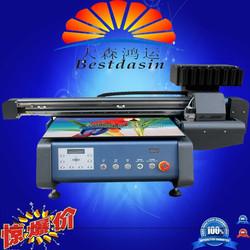 LED UV A2 Flatbed printer ,Glass/wood/ceramic/tiles printing multi-functional best uv flatbed printer price