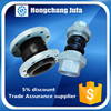 plumbing fittings dn100pn16 steam expansion joint rubber bellow