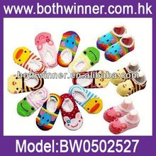 Non-slip baby born doll shoes BW100