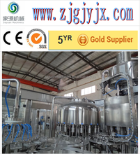 2015 Mineral Water Plant/Production Line (Hot sale)