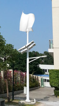 300w china cheap low rpm spiral vertical axis wind turbine for home,wind solar hybrid system