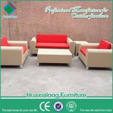 Outdoor furniture new arrival classical design sofa set garden rattan sofa furniture futon sofa bed FWC-231-3