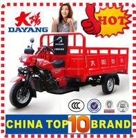 China BeiYi DaYang Brand 150cc/175cc/200cc/250cc/300cc 2014 three wheel motorcycle