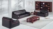 Low Price High Quality Fashion Office Sofa Genuine Leather Sofa Set F-001