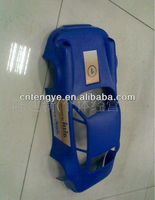 Custom PVC printing remote car shell