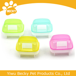 Superior plastic colorful hamsters' mini bathroom/pet plastic bathtub for sale