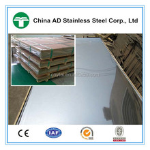 Mirror finish surface 201 Stainless Steel Sheet price per kg lead