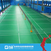 Badminton Sports Floor PVC flooring