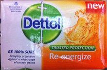 DETTOL TOILET SOAP RE-ENERGIZE, DETTOL MEDICATED BATH SOAP