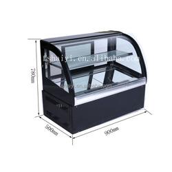 supermarket open display refrigerator for bakery, cake, fruit, vegetable