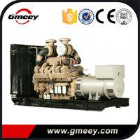 Gmeey trade assurance backup/ standby emergency power 800kw/1000kva