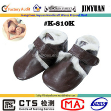 wholesale global warming kids shoes