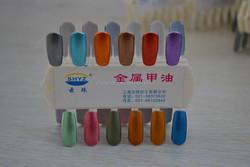 Yunzhu pigment chameleon holographic pigment powder for nail polish