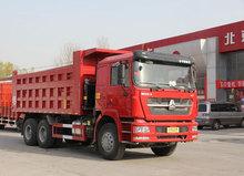 Sinotruck 6x4 HOKA H7 30T 10 Wheeler Dump Truck