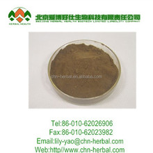 Sexual product Epimedium Extract Icariin 10%-95%