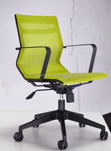 mesh swival chairs,office furniture ,green mesh chair with wheels modern office chair