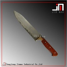 Damascus Kitchen Knife With Pakka Wood Handle