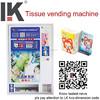 LK-A1401 Single door snacks vending machine /condom vending machine for sale