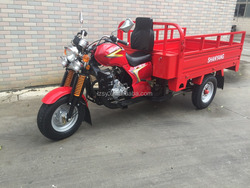 SY150ZH-B8 150CC hot sale three wheel motorcycle with damping absorber and China new style cargo tricycle with tool box