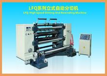 China Stationery Tape Slitting Machine