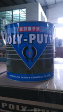 the Polyester Putty For Car repair