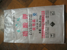 Durable Cheap pp woven fertilizer bags for packing
