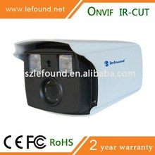 960P megapixel star level color IP Camera support ONVIF with IR-CUT Filter