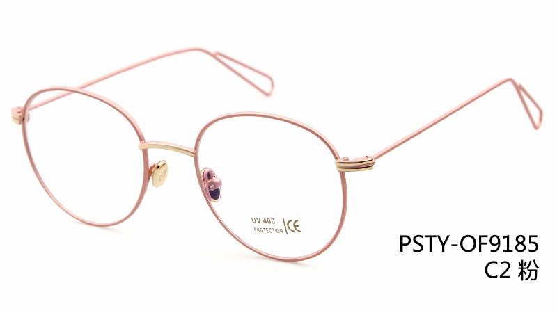 PSTY-OF9185 C2  (1).JPG