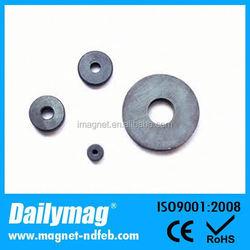 220mm Magnet Subwoofer
