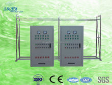 Water Tank Disinfection Immersion Ultraviolet Sterilizer