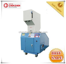 Best selling new product PVC plastic grinder mill