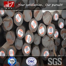 Carbon steel round bar with best prices