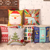 Latest design quality christmas cartoon velvet cushion cover wholesale 2015 design pattern sofa Hold pillow Case cover