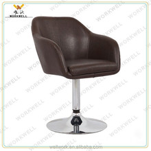 WorkWell leather bar chair bar stools (Kw-B2044)