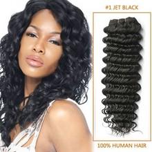 Cheap Unprocessed 7A Grade 100% Virgin Human Brazilian Hair Deep Wave