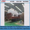 China high quality liquid nature gas tank