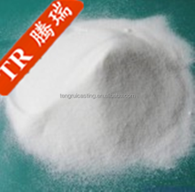 China's manufacturing feed additive zinc sulfate monohydrate
