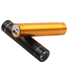 Deluxe Boxed Tubular Battery Power Bank 2200mAh For Giveaways
