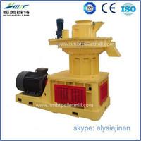 ring die fodder pellet mill/feed granulator beech wood pellet making machine line for sale