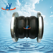 Vibration attenuation expansion joint compensator