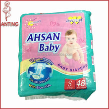 Breathable hot selling Suppliers of Disposable Baby Diaper China
