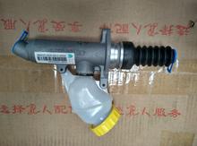 Sinotruk HOWO Parts Clutch Master Cylinder WG9719230023