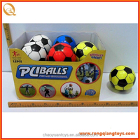 hot sell funny mini football for kids SP7125L2