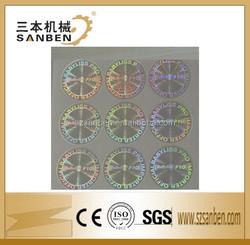 Custom hologram sticker brand private label & holographic label security laser sticker