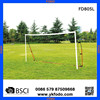 Portable football goals foldable goal sports training supplies (FD805L)