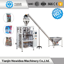 ND-F420 Factory powder food packaging bags printing machine parts