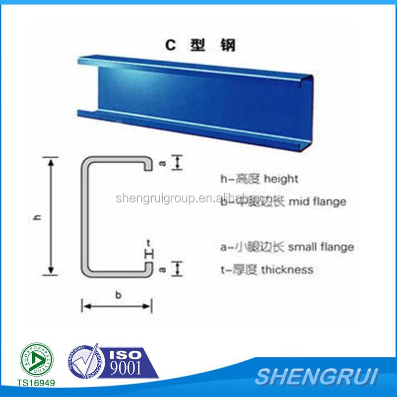 Prime Cold Rolled Steel U Channel U Channel Steel Sizes